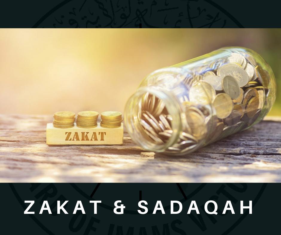 Zakat Al-Maal and Zakat Al-Fitr 1441H-2020
